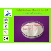 China Pharmaceutical Intermediate 1,2-Dimethylimidazole CAS 1739-84-0 Raw Crystaline Powders wholesale