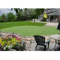Buy cheap Light Green Commercial Area Decorative Artificial Grass With C Shape 3 / 16'' from wholesalers