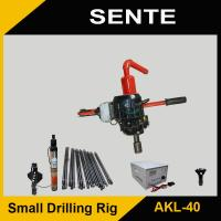 Quality Best Seller 200V, electric, home use easy operateAKL-40 Handheld borehole drilling machine for sale