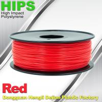 China HIPS 3mm / 1.75 mm 3D Printer Filament  For Markerbot , RepRap , Cubify and UP 3D Printer wholesale