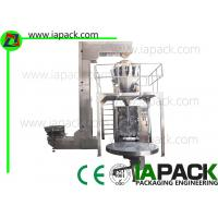Buy cheap Round Tea Bag Packing Machine / Pillow Bag Packaging Machine 0.6 MPa from wholesalers