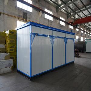 China Automatic Control Bitumen Emulsion Plant , Road Repair Asphalt Emulsion Equipment For Industry wholesale