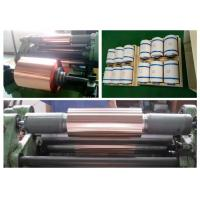 China Double Shiny Rolled Copper Sheet , 500 - 5000 Meter Length Copper Roll wholesale