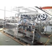 China Capsule Tablet Blister Packing Machine on sale