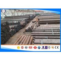 Quality Medium Carbon Steel Seamless Tube Widely Used S40C In Mechanical Purpose for sale