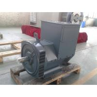 Buy cheap 6.5KW-2200KW Faraday AC brushless industrial generator or marine alternator from wholesalers