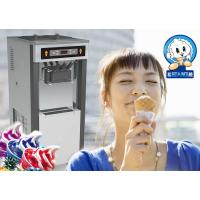 China Colorful Display soft serve Ice Cream Machine , Floor Model Gravity Feed wholesale