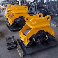 China Four Dampers Hydraulic Compactors For Excavators Fit 4-9Ton Excavator wholesale