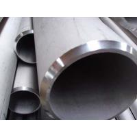 China 347H Seamless Stainless Steel Tubing For Chemical Industry wholesale