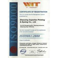 SHENZHEN SUPERTEX TEXTILE CO., LTD Certifications