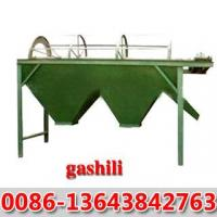 High Quality Fertilizer Sorting MACHINE0086-13643842763