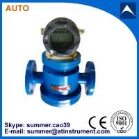 China Digital liquid output signal oval gear flow meter with reasonable price wholesale