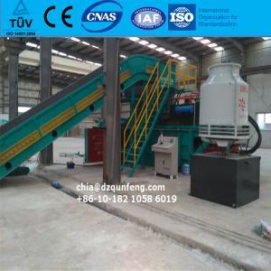 China Automatic hydraulic press machine straw baler wholesale