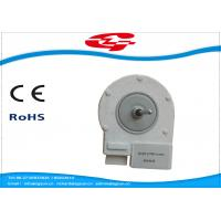 China 2.54W Power 2000PRM DC Brushless Motor 3 Terminals For Refrigerator Fan wholesale