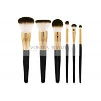China Classic Goat Hair Makeup Brush Set Three Tone Natural Hair Makeup Brushes With Gold Ferrules wholesale