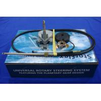 China Outboard steering system on sale