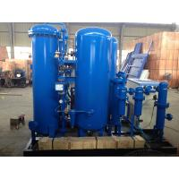 China High Pressure Oxygen Gas Plant Filling Cylinder with Pressure Swing Adsorption wholesale