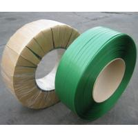China Smooth or embossed PET Packing Strapping,Polyester strapping ,PET strapping band wholesale