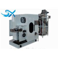 China Flatbed Single Colour Offset Printing Machine For Plastic Edible Oil Bottle Cap wholesale