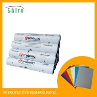 China Color Steel Plate PE Protective Film Self-adhesive Sheet Metal protective Film wholesale