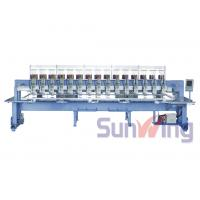 China Multi Languages Computerized Embroidery Machine For Home Business wholesale