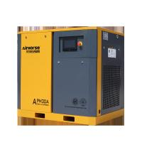China Servo Inverter High Energy Saving 37kw 50HP Electric Driven Air Compressor wholesale