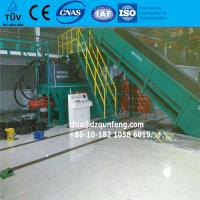 Buy cheap Automatic hyraulic scrap paper baler from wholesalers