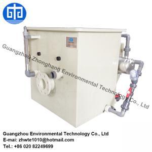 China Automatic Back-flushing koi Pond Filter System on sale