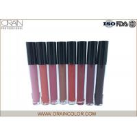 China Herbal Ingredient Classic High Pigment Cosmetics Lip Gloss No Brand wholesale