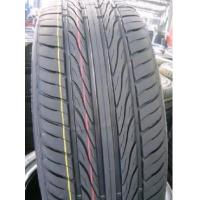 China Chinese Tire, UHP Tire wholesale