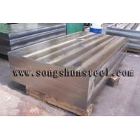China Hot rolled h13 alloy steel plate wholesale
