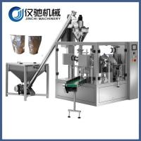 China Powder filling machine cream milk powder packaging machine for sugar wholesale