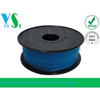 China Glossy 3mm PLA 3D Printer Consumables Blue Durable With Plastic Spool wholesale