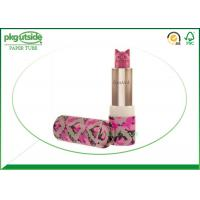 China Rigid Paperboard Lip Balm Tubes , 100% Recycled Biodegradable Lip Balm Tubes on sale