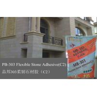 Quality Strong Cohesive Force Ceramic Wall Tile Adhesive On Floor For Porcelain Tiles for sale