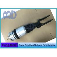 China Standard Air Suspension Shock Absorbers For Audi Q7 VW Touarge Porsche Cayenne 7P6616039N wholesale