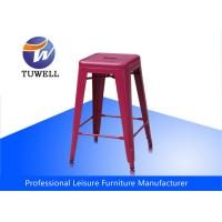 China Armless Modern Tolix Marais Cafe Restoration Bar Stool Chair / Tolix Bar Stool wholesale