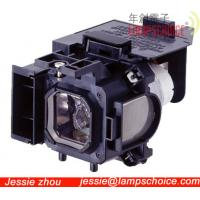 China projector lamps/bulbs NEC NP05LP wholesale