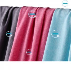China Underwear revolution natural seacell fiber antibacterial fabric wholesale