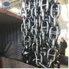 Buy cheap Aohai Ship Grade U 1 U2 U3 Stud Link Anchor Chain In Stock from wholesalers
