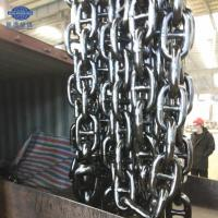 Buy cheap High strength 36mm-76mm Steel Marine mooring stud link anchor chain from wholesalers
