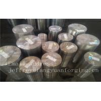 China ASTM A276-96 Marine Heavy Steel Forgings Rings Forged Sleeve Stainless Steel Bars wholesale