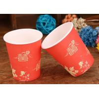 Takeaway Single Wall Paper Cups , Red Personalized Wedding Paper Cups