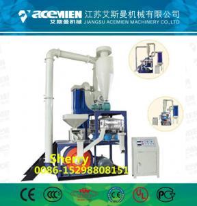 China PVC Pulverizer Machine Plastic grinder machine Plastic Pulverizer Machine plastic grinder machine grinding machinery wholesale