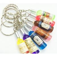 China beer bottle metal keychain wholesale