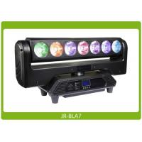China 7 Pixels Blade Beam Infinite Rotating Moving Head Affordable Lighting Equipment wholesale