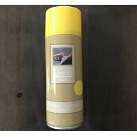 China Peelable Rubber Coating Spray Paint Water Based Paint  Yellow Color Aerosol wholesale