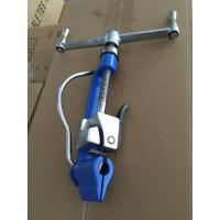 Buy cheap Banding Tension Stainless Steel Cable Tie Tool For Bundling The Steel Strap from wholesalers