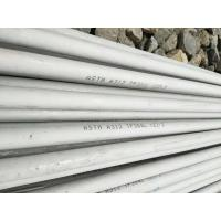 Buy cheap ASTM A312 304L/S30403/1.4303 Seamless Stainless Steel Pipe Tube Cutting & Retail SS Pipes from wholesalers