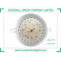 China High Brightness Dimmable Household LED Lights Double Color Chip Downlight 6W 12W wholesale